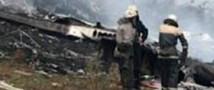 Самолет с голландцами разбился в Америке
