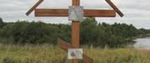 Крест возле часовни был сожжен тремя жителями Твери
