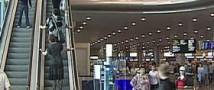 Таможня Домодедово потребовала заплатить 3 млн рублей пошлины, за наручные часы американца