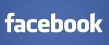 Facebook решила отказаться от функции Questions