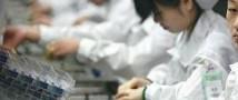 Забастовка в КНР парализовала производство iPhone 5