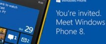 Windows Phone 8 представила корпорация Microsoft