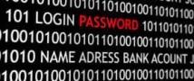 «password» — по-прежнему самый популярный пароль
