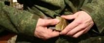 В Самарской области на военном полигоне погиб призывник