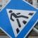 В Иркутске две девушки были сбиты на пешеходном переходе