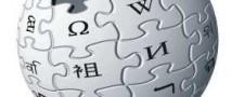 Прокуратура Орловской области потребовала закрыть доступ к «Википедии»