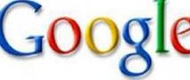 Из-за ошибки сотрудников корпорации Google упали в цене ее акции