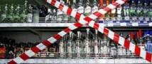 Чешский алкоголь, выпущенный после первого января,  запрещен в Российской Федерации