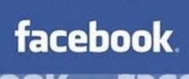 """Со страниц пользователей Facebook удалит функцию """"Вопросы"""""""