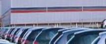 Государственные гарантии семь миллиардов евро получит Peugeot Citroen