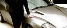 Почти за четыреста тысяч долларов с аукциона был продан автомобиль Бонда