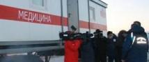 Мобильный пункт медицинской помощи между Правохеттинском и Пангодой