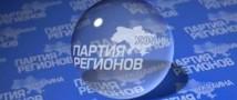 На выборах в Верховную Раду лидирует Партия регионов