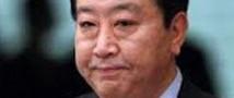Новый состав кабинета министров был объявлен японским премьером