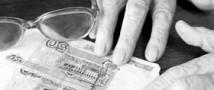 За счет кого в России повысят пенсии