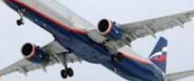 """В столицу вылетел рейс """"Аэрофлота"""" из Вашингтона, который был задержан на сутки"""