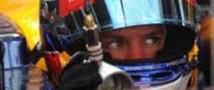 На третьей практике японского Гран-при лучшее время показал Феттель