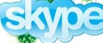 Пользователей Skype массово атакует новый троян