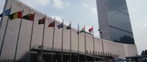 "Из-за урагана ""Сэнди"" закрылась штаб квартира ООН"