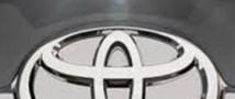 Самым дорогим автомобильным брендом названа Toyota