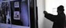 """Возобновил свою работу сайт """"Веб-выборы 2012"""""""