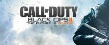 Пираты выложили Call of Duty: Black Ops 2 в сеть за неделю до выхода игры