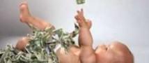В Чечне поймали двух торговцев детьми