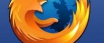В Firefox 17 появился встроенный чат