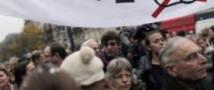 Сотни тысяч французов протестовали против однополых баков