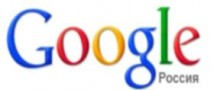 У Google скоро изменится дизайн страницы с результатами поисковой выдачи