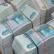 Из бюджета Хабаровского края было похищено 13 миллионов