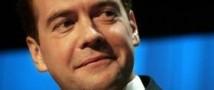 Медведев не против критических высказываний в его адрес в сети Интернет