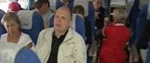 Перед посадкой самолета во Внуково в нем умер ребенок
