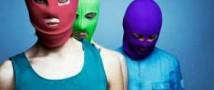 Жене адвоката Пусси Райт отказали в регистрации бренда Pussy Riot