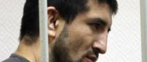 Мирзаева признали виновным и отпустили