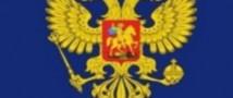 Роскомнадзор планирует внести изменение в постановлении «О едином Реестре сайтов»