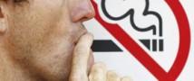 До конца года антитабачный закон принят не будет