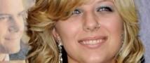 В Америке за употребление наркотиков была арестована дочь Джона Бон Джови