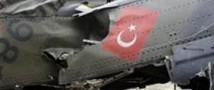 Жизни семнадцати человек унесла авиакатастрофа в Турции