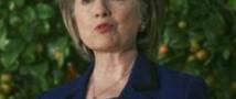В Израиль прибыла Хилари Клинтон