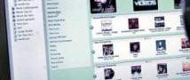 Запуск iTunes Store в России отложили на неопределенное время