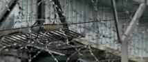 В Челябинской области близ колонии были задержаны примерно тридцать человек