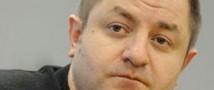 Заочно было предъявлено обвинение Евгению Маленкину