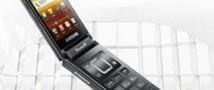 Смартфон с двумя сенсорными экранами выпустил Samsung