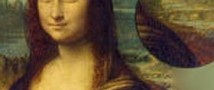 "На картине ""Мона Лиза"" был опознан пейзаж"