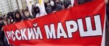 """Отменить """"Русский марш"""" просят мэра столицы мигранты"""