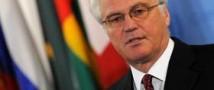 Проект по ситуации в секторе Газа представила Россия в СБ ООН