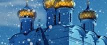 Сегодня начинается  Рождественский пост