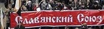 """Сегодня в столице пройдет """"Русский марш"""""""