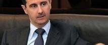 Сирию не намерен покидать Башар Асад